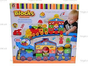 Детский конструктор-поезд, BL1102, детские игрушки