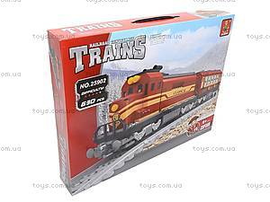 Детский конструктор «Поезд с вагонами», 25902