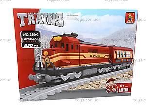 Детский конструктор «Поезд с вагонами», 25902, toys.com.ua