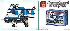 Детский конструктор «Полицейский спецназ», 265 деталей, M38-B0187R, купить