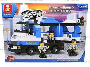 Детский конструктор «Полицейский спецназ», 265 деталей, M38-B0187R, отзывы