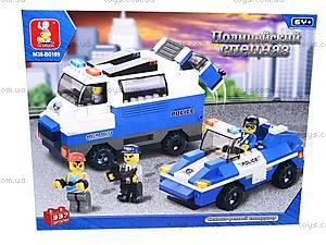 Детский конструктор «Полиция», M38-B0189R, игрушки