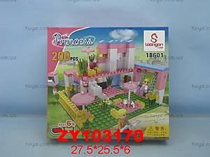 Детский конструктор «Принцесса», 200 деталей, LW18601