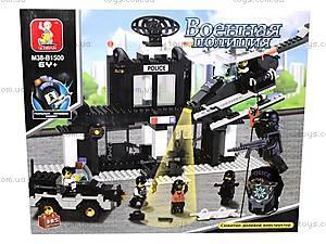 Детский конструктор «Военная позиция», M38-B1500R, детские игрушки