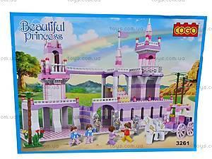 Детский конструктор «Замок», CG3261, купить