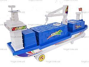 Детский контейнеровоз, 1004, купить