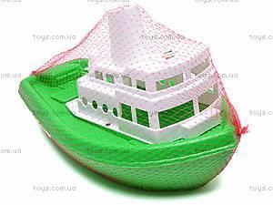 Детский кораблик, 542, купить