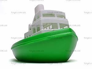 Детский кораблик, 542, фото