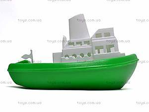 Детский кораблик, 542, отзывы
