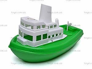 Детский кораблик, 542