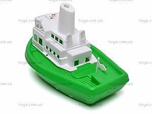 Детский кораблик, 542, цена