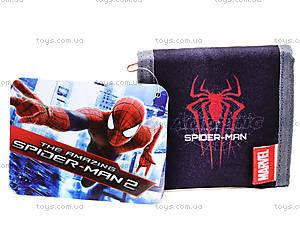 Детский кошелек «Человек-паук», SMBB-UT1-022, отзывы