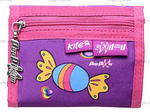 Детский кошелек «Малышки пикси», PP14-650K