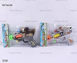 Детский космический пистолет, 9019-1
