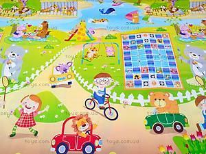 Детский коврик - бродилка, 19556, детские игрушки