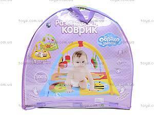 Детский коврик «Облако заботы» с погремушками, B01105, магазин игрушек