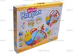 Детский коврик «Улитка», 898-30HB, игрушки
