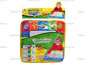 Детский коврик «Водные рисунки», CHH97-C, купить