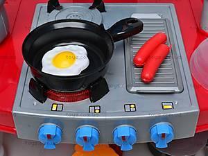 Детский кухонный гарнитур, 663C, купить