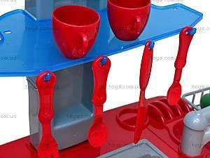Детский кухонный гарнитур, 663C, магазин игрушек