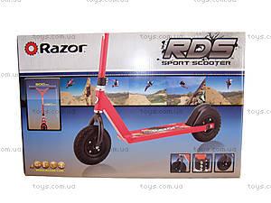 Детский квадроцикл-электромобиль Dirt Quad Black, R25143059, игрушки