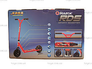 Детский квадроцикл-электромобиль Dirt Quad Black, R25143059, магазин игрушек