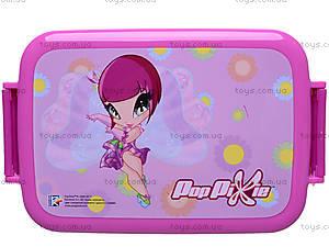 Детский ланчбокс Pop Pixie, PP13-160K, детские игрушки
