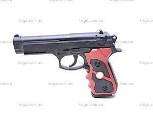 Детский лазерный пистолет, 779A, купить