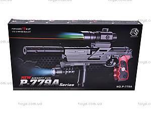 Детский лазерный пистолет, 779A, цена