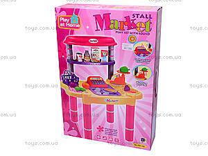 Детский магазин на столике, 661-56, купить