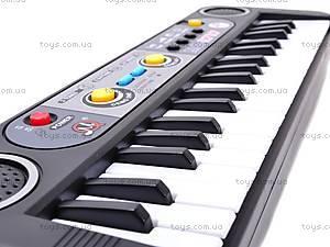 Детский маленький синтезатор с микрофоном, MQ3737, купить