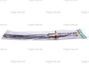 Детский меч-сабля, 3901A, отзывы