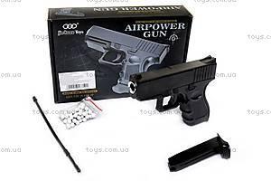 Детский металлический пистолет, J31