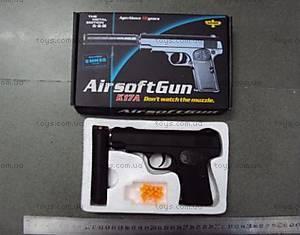 Детский металлический пистолет, с глушителем, K17A