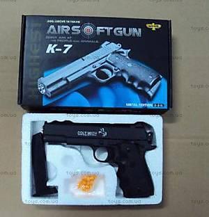 Детский металлический пистолет, с пульками, K7