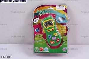 Детский мобильный телефон «Алло», 7098E