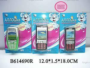 Детский мобильный телефон «Аллошка», 7360/3230/660