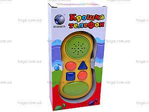 Детский мобильный телефон «Крошка», DS256 (726067, купить