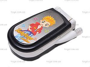 Детский мобильный телефон «Раскладушка», 1103B-H, фото