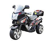Детский мотоцикл BMW, желтый, Т-01, toys.com.ua