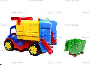 Детский мусоровоз «Гигант», 67000, іграшки
