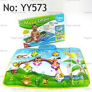 Детский музыкальный коврик, YY573