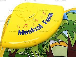 Детский музыкальный коврик «Ферма», 2912, игрушки