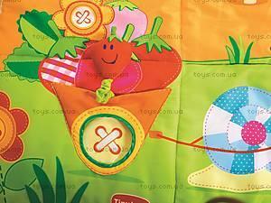 Детский музыкальный коврик «Удивительные открытия», 1202200430, отзывы