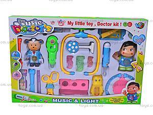Детский музыкальный набор доктора, 3515, игрушки