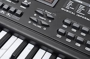 Детский музыкальный орган, MQ-009FM, купить