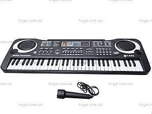 Детский музыкальный орган, MQ-009FM, цена