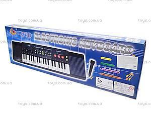 Детский музыкальный орган с микрофоном, SK373D