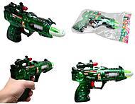 Детский музыкальный пистолет, 215-1, фото