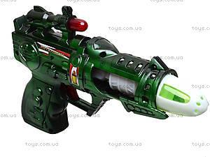 Детский музыкальный пистолет, 215-1, игрушки